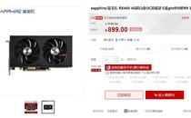 散热性能强悍 蓝宝石RX 460天猫899元