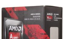 游戏性能强 AMD A10-7870K京东售929元