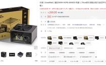 性能游戏电源 长城6000DS京东售269元