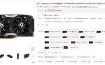 高性能游戏卡 迪兰RX 480仅售1799元