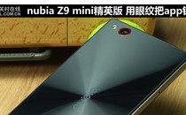 nubia Z9 mini��Ӣ�� �����ư�app������