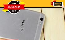 京东3C新品火热来袭 这几款手机最畅销