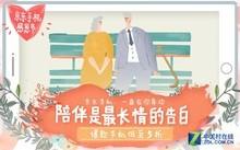 京东感恩节来袭 大牌爆款手机限时促销