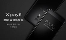 购机享豪礼 vivo Xplay6磨砂黑京东热卖