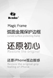 还原弧边 邦克仕iPhone6金属边框49元
