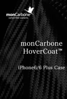 新奇配件 iPhone6超轻薄碳纤维保护壳