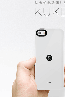 回家路上不断电 酷壳助iPhone坚持到家