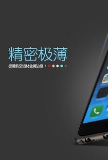 最超值 iPhone6金属边框49元送玻璃膜