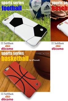新奇配件 Trexta运动系列iPhone6保护壳