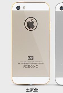 最超值 iPhone5s后盖金属保护壳68元