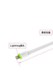 新奇配件 能当手环使用Lightning数据线