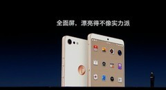 早报:坚果Pro2发售1799元起 贾跃亭暂不回国
