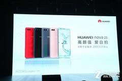 HUAWEI nova 2s发布 长得美拍得更美 售价2699起
