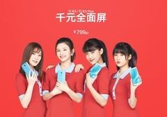 红米5/5 Plus正式发布 全面屏卖799元起