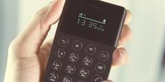 你见过这么小的手机吗 除了通话短信啥都干不了