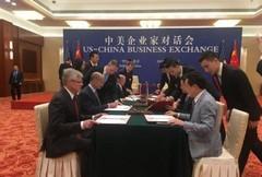 中美2535亿大单 科技能源等行业 小米OV厂商采购高通
