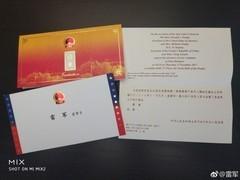 雷军晒国宴邀请函 宫保鸡丁上榜 小米 OV与高通合作