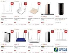 11.11买买买过后 WiFi覆盖问题解决了吗