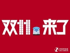 吃鸡路由器咋选 京东11天战报告诉你
