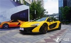 共享豪车现身杭州 共享经济五花八门