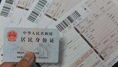云南快递公司被罚 没有对客户进行身份验证被罚10万