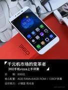 老板你确定没写错,这手机4GB运存才卖不到千元