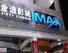 杭州电影院推床厅 竞争激烈凸显软实力 躺着看电影