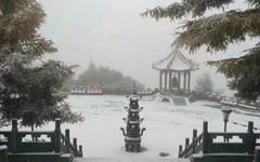 北京降雪 延庆今年首降雪 北京气温骤降