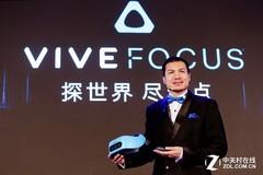 HTC Vive中国版一体机亮相,新开发平台发布