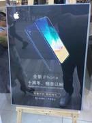 iPhone 8各地商铺已确定长相 妥妥在9月13号发布