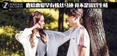 鹿晗关晓彤恋爱早有蛛丝马迹 竟然不是因戏生情