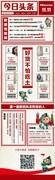 双.11喜报:海信品牌被56万位用户宠爱