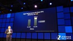 苹果也hold不住 华为麒麟970 GPU能效飙升140%