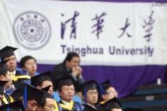 清华研究生被处分 爆出各种违反道德现象 婚外情殴打