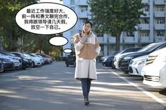 女白领遭遇马路杀手 车主下车后反而不让她走