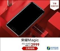 意外拿到一份京东返场手机优惠清单 单品省700元