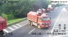 12辆车集体逆行 组团高速违法 原因竟是带错路
