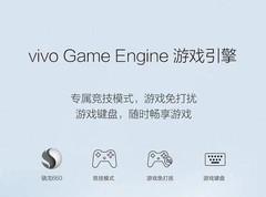 告别痛苦游戏经历 vivo X20全面屏上王者不是梦