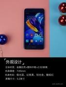 荣耀V9 play进军新战场,4GB高颜值成千元杀手