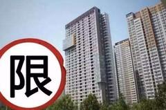 北京房价均降1万 北漂买房的梦想有近一步