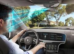 科技一周汇 哪些功能算的上汽车黑科技?