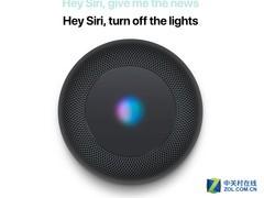 iPhone 8已非重点 苹果再次改变世界全靠她了!