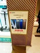 华为Mate10支持无线充电 钢化膜价格略贵
