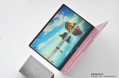 全球最小13吋笔记本MateBook X到底多小