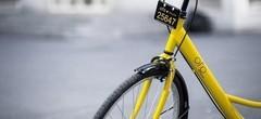 """中国的共享单车在东瀛日本有没有""""遍地开花""""?"""