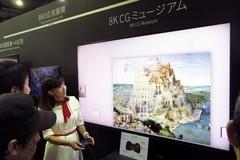 日本科技领先世界多少年 看看这里就知道了