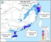 台风兰恩生成 21号超强台风 发布yellow预警