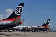 顺丰拍走两架货机 淘宝司法拍卖被顺丰3.2亿拍走飞机