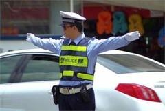 小车违章扣660分 372条违法 罚款四万多 表示要弃车