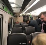 日本高铁英国首秀 尴尬到国外了 列车出现晚点漏水